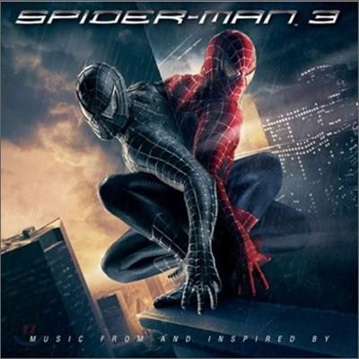 Spiderman 3 (스파이더맨 3) OST