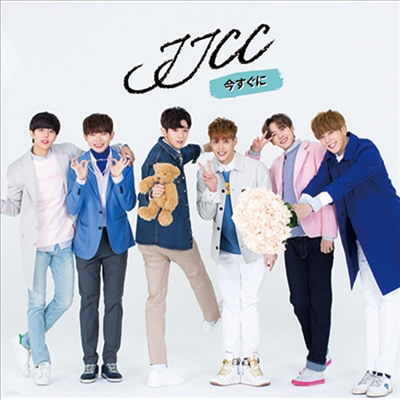 제이제이씨씨 (JJCC) - 今すぐに (CD+Booklet) (초회한정반 B)(CD)