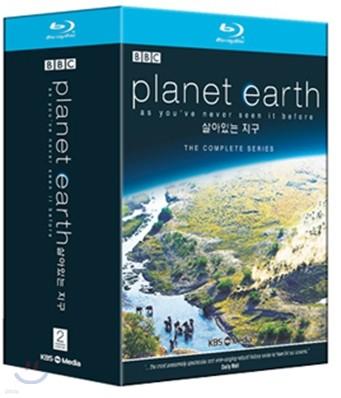 살아있는 지구 박스세트 : 블루레이(4disc)