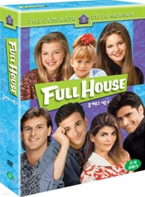 풀 하우스 시즌 5 (4disc)