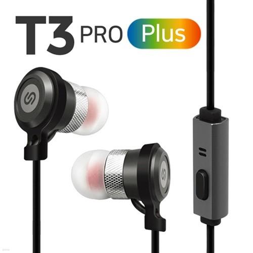 [듀얼스 우퍼이어폰] T3 Pro PLUS (업그레이드 모델) 서브우퍼의 웅장함을 품고있는 입체사운드, 게이밍이어폰