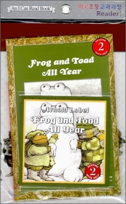 [I Can Read] Level 2-14 : Frog and Toad All Year (Workbook Set)