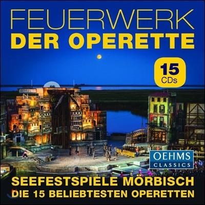 오페레타 불꽃놀이 - 뫼르비슈 호수 축제에서 가장 사랑받은 15개의 오페레타 모음집 (Operetta Fireworks [Feuerwerk der Operette)