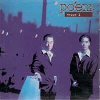 Poem (포엠) - 1집 - Verse