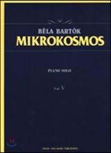 미크로코스모스 5