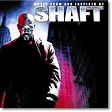 O.S.T. - Shaft - 샤프트