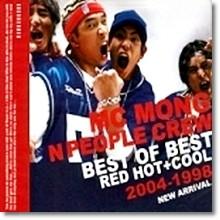 엠씨 몽 (MC Mong), 피플크루 (People Crew) - Best Of Best : Red Hot + Cool 2004-1998 New Arrival (미개봉)
