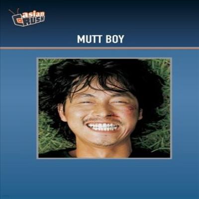 Mutt Boy (똥개) (한국영화)(DVD-R)(한글무자막)(DVD)