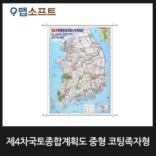 제5차 국토종합수정계획도 대형 족자형/부동산용,국토종합계획도,전국지도,한국지도,우리나라지도