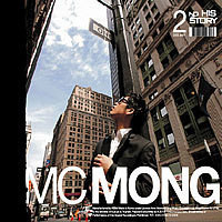 Mc Mong (엠씨 몽) - 2집 - His Story (digipack/미개봉)