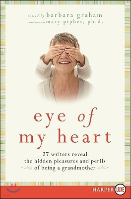 Eye of My Heart LP