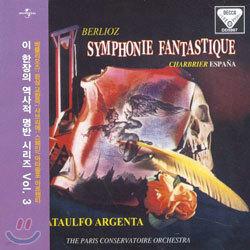 베를리오즈 : 환상 교향곡 & 샤브리에 : 에스파냐 - 아타울포 아르헨타