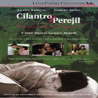 Cilantro Y Perejil (고수풀과 미나리)(지역코드1)(한글무자막)(DVD)