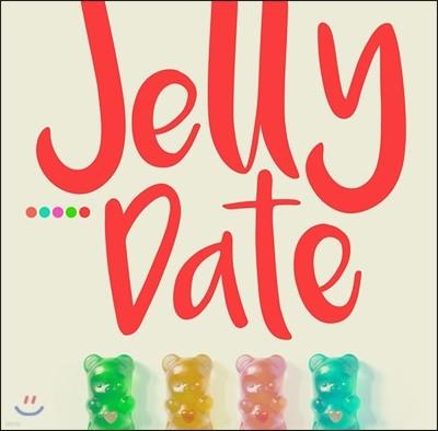 젤리 데이트 (Jelly Date)