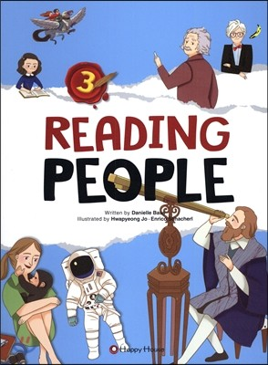 READING PEOPLE 리딩 피플 3