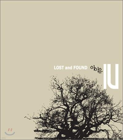 아이유 (IU) - Lost And Found