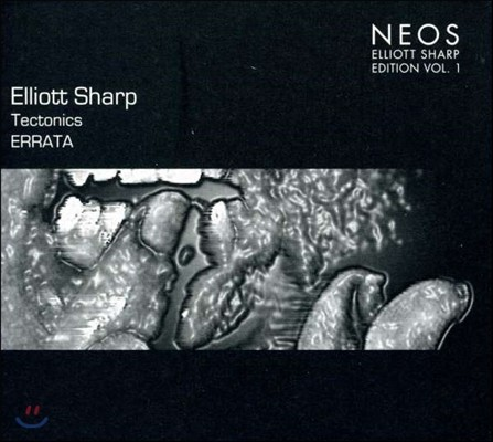 Elliott Sharp (엘리엇 샤프) - Edition Vol.1: Tectonics - Errata (에디션 1집: 텍토닉스 - 에라타)