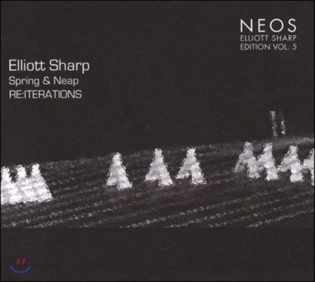 Soldier String Quartet 엘리엇 샤프 에디션 5집: Spring & Neap / Re:Iterations (Elliott Sharp Edition Vol.5)