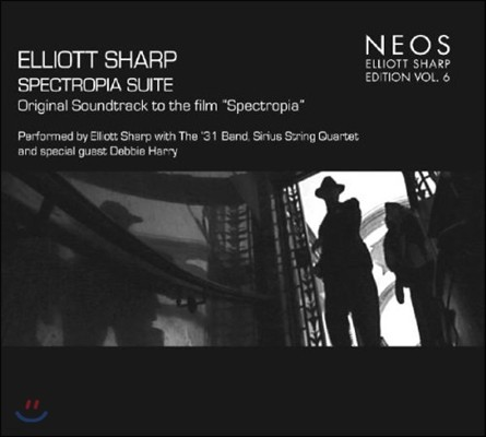 스펙트로피아 영화음악 - 스펙트로피아 모음곡 (Spectropia Soundtrack - Spectropia Suite) 엘리엇 샤프 (Elliott Sharp) 음악