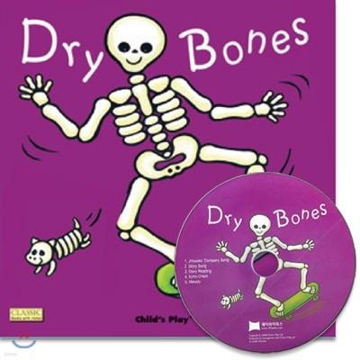 [노부영 마더구스 세이펜]Dry Bones (원서 & 노부영 부록 CD)