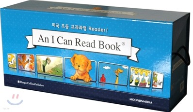 [I Can Read] My First & Level 1 : 50종 Full Set (Book & CD)