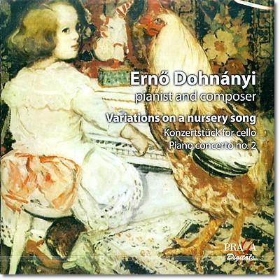 Janos Starker 도흐나니: 동요를 위한 변주곡, 첼로 협주곡, 피아노 협주곡 2번 (Dohnanyi : Variations On A Nursery Song Op.25, Cello Concerto Op.12, Piano Concerto Op.42)