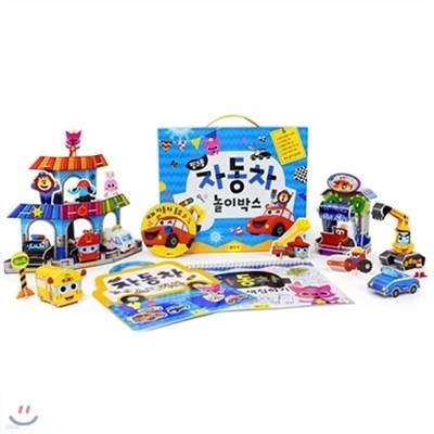 핑크퐁 놀이세트 - 자동차 놀이박스 5종