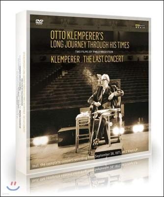 다큐멘터리 '오토 클렘페러의 발자국과 마지막 마침표' & 클렘페러의 마지막 콘서트 (Otto Klemperer's Long Journey Through His Times & The Last Concert) [2DVD+2LP 한정반 에디션]