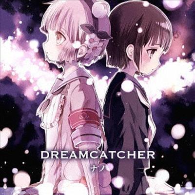 Nano (나노) - Dreamcatcher (Anime Ver.)(CD)