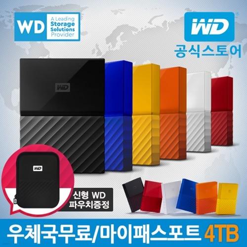 [WD공식스토어]WD My Passport 4TB 외장하드