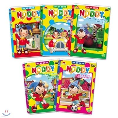노디(Noddy) 영어원음 DVD 5종 특가판매