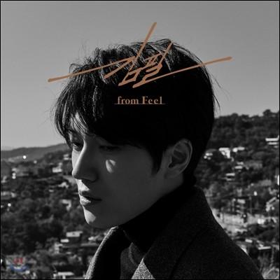 김필 - 미니앨범 2집 : from Feel