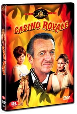 007 카지노로얄 1967 (1Disc)
