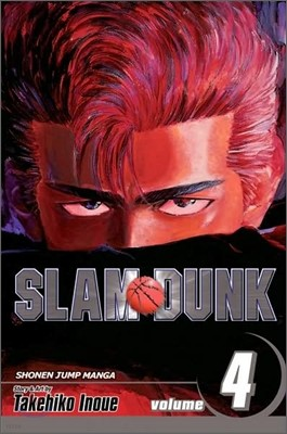 Slam Dunk, Volume 4