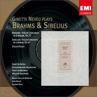 브람스 & 시벨리우스 : 바이올린 협주곡 & 바이올린 소품 - 지네트 느뵈