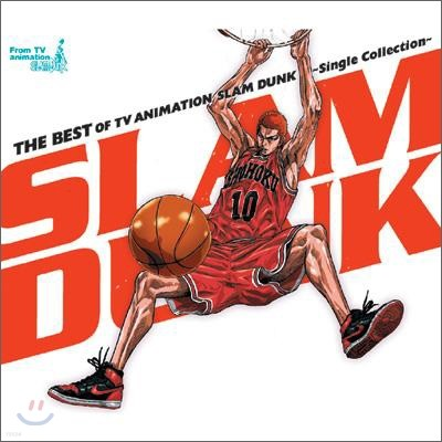 The Best Of TV Animation Slam Dunk ~Single Collection~ OST