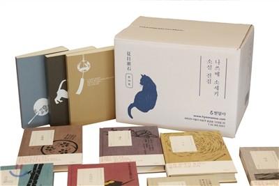 나쓰메 소세키 소설 전집 세트