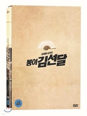 봉이 김선달 (1Disc)