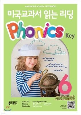 미국교과서 읽는 리딩 Phonics Key 6