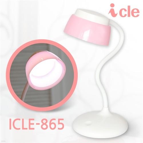 LED 인테리어 휴대용 미니 독서스탠드 공부 학생스텐드조명 ICLE-865