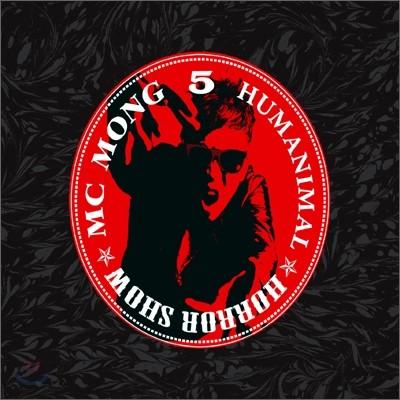 MC몽 5집 - 리패키지앨범 : Horror Show