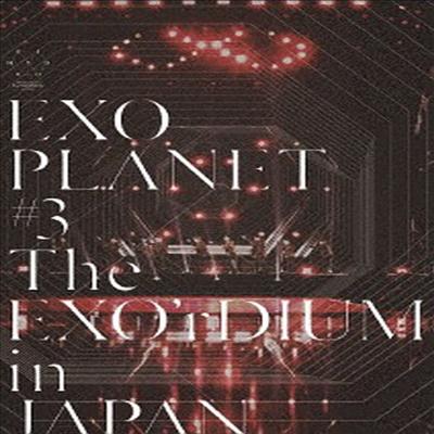 엑소 (Exo) - Exo Planet #3 : The Exo'rdium In Japan (지역코드2)(2DVD)