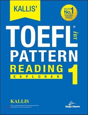 KALLIS' TOEFL Reading 1 : Explorer