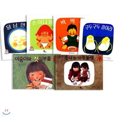 하야시 아키코 그림책 6종(양장)