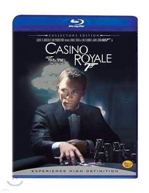 007 카지노 로얄 CE(2Disc) : 블루레이