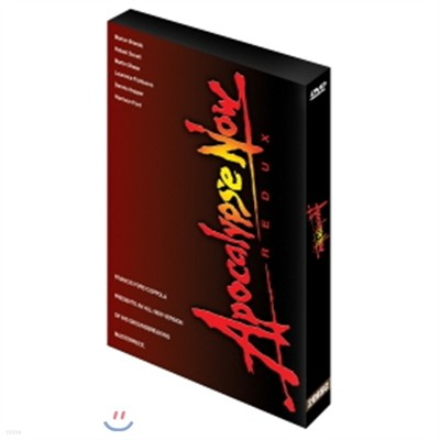지옥의 묵시록 : 리덕스 (2disc)