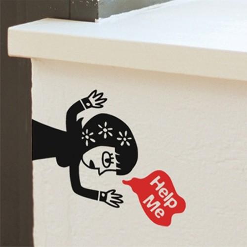 [상상날개] 그래픽 스티커 / Life sticker - 헬프미(Help Me)
