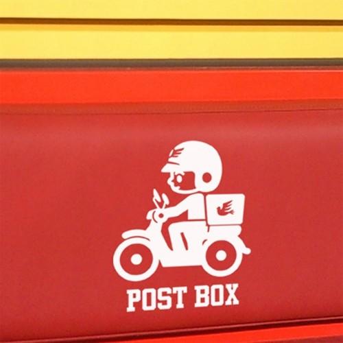 [상상날개] 그래픽 스티커 / Life sticker - POST BOX