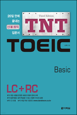 TNT TOEIC Basic (Third Edition)