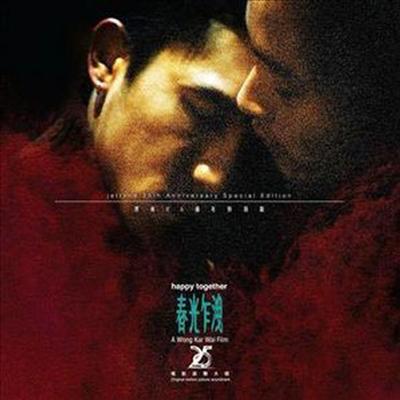 Wong Kar-Wai (왕가위) - Happy Together (해피 투게더) (1997) (Soundtrack)(Ltd. Ed)(DSD)(Single Layer)(SACD)